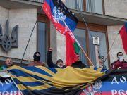 ЄС знову заявив - Україна має право на законні дії щодо захисту суверенітету і територіальної цілісності