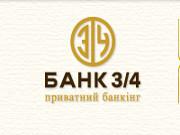 """АТ """"БАНК 3/4"""" пропонує клієнтам платіжні картки з можливістю проведення безконтактних платежів за допомогою технології Visa PayWave на базі карток Visa Gold та Visa Platinum"""