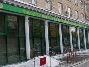 Банкопад в России продолжается: ЦБ РФ ликвидировал московский Трастовый Республиканский Банк