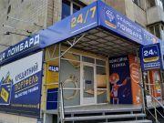 Який відсоток українців повертає свої речі з ломбардів