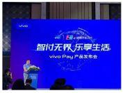 Vivo представила власний платіжний сервіс