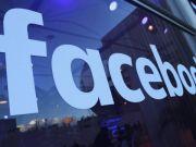 Facebook работает над созданием чипов для ИИ