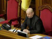 Верховная Рада сегодня проведет закрытое заседание