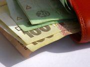 Затверджено показник середньої зарплати за січень
