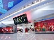 Marks & Spencer за 2017-2018 фингод сократил прибыль в 4 раза