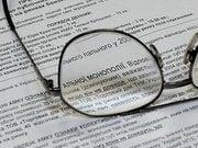АМКУ: УкрГазЭнерго до сих пор не предоставило информацию