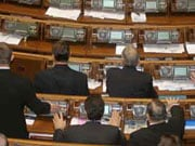 Парламент підключився до боротьби з фінансовою пірамідою МММ-2011