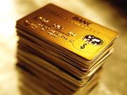 Курси валют по пластикових картах тримаються на одному рівні