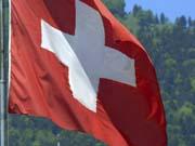 За три года Швейцария предоставила Украине больше 100 миллионов франков