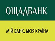 Ощадбанк совместно с Western NIS Enterprise Fund выдал первый социальный кредит на Луганщине