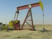 """""""Укрнафта"""" продала на аукціоні близько 300 тис. тонн нафти за стартовою ціною"""