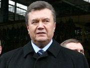 Янукович про меморандум з МС: Я хотів би, щоб ми самі себе не лякали тим, що ми підписуємо