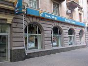 «Альфа-групп» закрыла сделку по продаже банка «Неос»