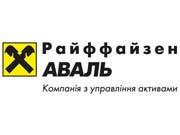 """Фонд """"Первый золотой"""" КУА """"Райффайзен Аваль"""" теперь на бирже"""