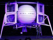 Власник Amazon представив прототип апарату для висадки на Місяць