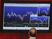 Индекс Украинской биржи пробил отметку 900 пунктов, достигнув максимального значения за последние восемь месяцев