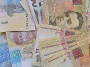 """Гривня стала """"найміцнішою"""" валютою світу – рейтинг"""