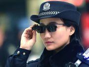 В Китае полиция задержала более 30 подозреваемых с помощью умных очков