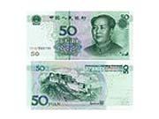 Юань не замінить долар у найближчому майбутньому