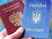 ДНР начала активную выдачу российских паспортов - СМИ