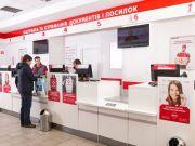 Новая почта упростила процедуру верификации личности для владельцев ID-карт