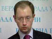Идет снятие с депозитов миллионов долларов людьми, которые имеют отношение к бывшей власти и к теневым доходам - Яценюк