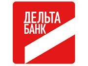 """""""Дельта Банк"""" віднесено до категорії неплатоспроможних"""