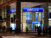 Адміністрація заявляє про намір Citibank брати участь у розробці приватизаційної стратегії українських держпідприємств