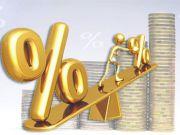 Средняя ставка по гривневым депозитам на 12 месяцев составляет 18,49%