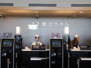 """Японский роботизированный отель """"уволил"""" половину механических сотрудников за нетрудоспособность"""