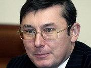 Луценко: Я чувствую себя свободным даже в тюрьме