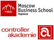 10 лютого відкривається новий сезон німецької Академії контроллінгу в Україні