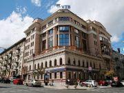 Головной офис ВТБ банка продали за 294 млн грн