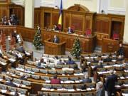 Вступил в силу закон о дополнительной защите иностранных инвестиций