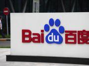 Baidu готовится к экспансии рынка США со своим ПО для робомобилей