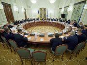 Система для мониторинга «олигархов» уже готова — СНБО