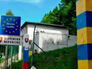 Словакия и Венгрия ужесточают правила въезда для иностранцев