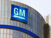 General Motors планирует закрыть завод в Канаде, сократить 2,8 тыс. рабочих мест