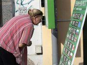 Українці продовжують позбуватися іноземної валюти - за місяць банки купили у населення $1,288 млрд