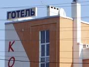 """Група """"ТАС"""" купує ділянку 0,5 га під готель у центрі Києва"""