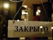 В Киеве закрыли автокинотеатр из-за нарушения карантина