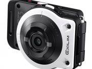 Casio представила фотокамеру для съемок в полной темноте