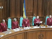 Порошенко призначив суддів Верховного суду