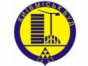 """Акціонери """"Київміськбуду"""" зуміли провести двоє зборів одночасно"""
