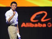 Alibaba займется интернет-банкингом