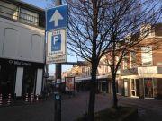 В Амстердаме придумали, как уменьшить количество автомобилей в центре города