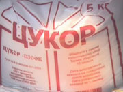 Україна не розуміє позицію Росії щодо обмеження ввезення українського цукру