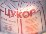 "Сладкие перспективы: ""Укрцукор"" прогнозирует рост производства сахара на 42%"