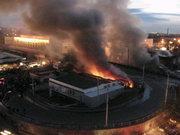 Шахта имени Засядько постепенно сгорает полностью