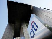 Один из крупнейших: Citigroup увеличил прибыль и выручку в I квартале